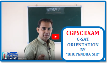 C-SAT By Bhupendra Sir